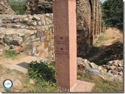 Balban's-Tomb---Marker